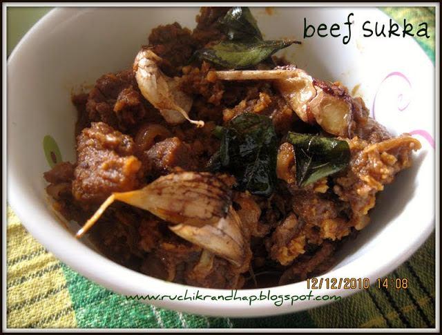 how to make beef ularthiyathu kerala style