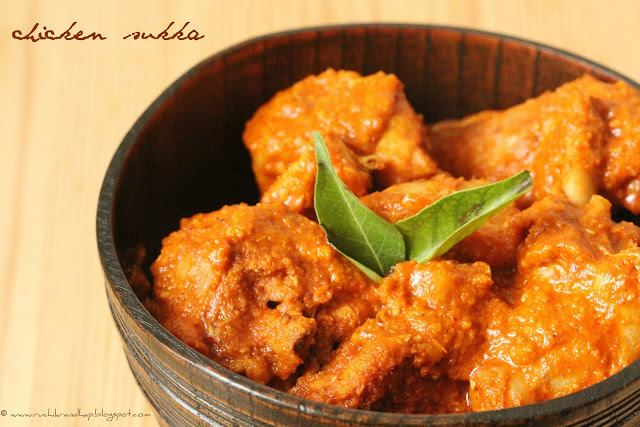 Kori Aajadina/Chicken Sukka (Chicken in a Spicy Dry Coconut Masala)