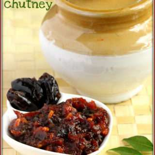 Spicy Dates Chutney (Pickle)