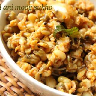 Keerl Ani Moog Sukho (Bamboo Shoots & Sprouted Green Gram Sauté)