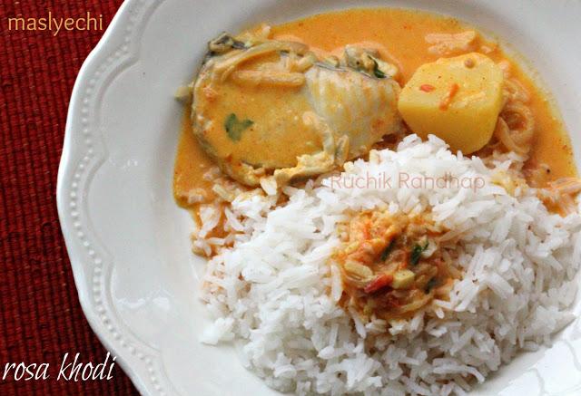 Maslyechi Rosa Khodi – Fish In Coconut Milk – Suitable for King Fish, Pomfret & Ladyfish