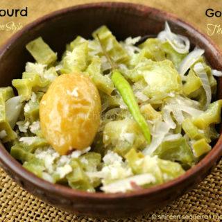 Gosalem Thel Piyao (Ridge Gourd Oil & Onion Style)