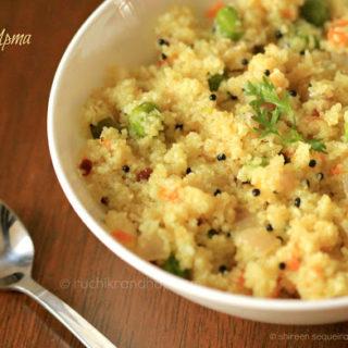 Vegetable Upma (Semolina with Veggies)