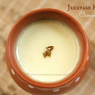 Jeeryaso Kasai – Cumin Tea/Jeera Khashayam ~ Pre Natal Recipe