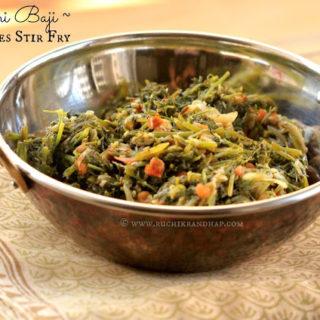 Shepichi Baji ~ Dill Leaves Stir Fry ~ Sabsige Soppu/Shepu/Suva Bhaji