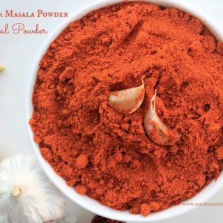 Homemade Spice Blend ~ Kundapur Masala Powder / Taal Powder ~ Mangalorean Bunt Style Basic Curry Powder