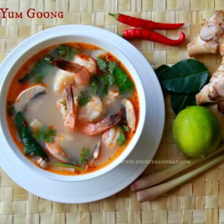 Tom Yum Goong (Thai Style Shrimp Soup) – When The Hubby Cooks!