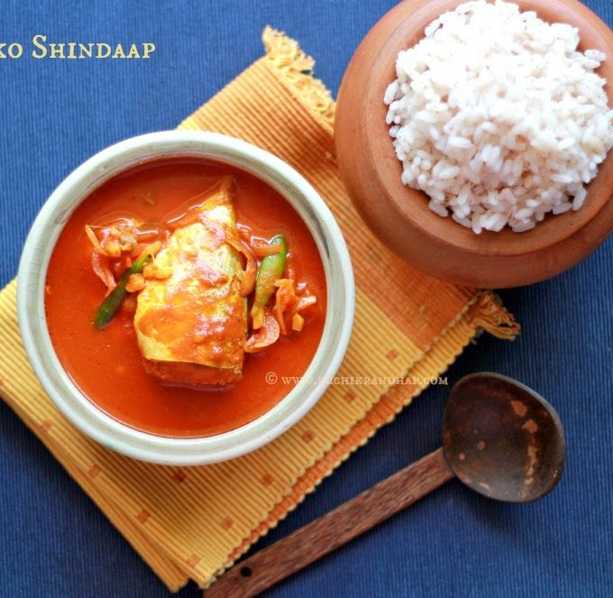 Shirko Shindaap | Spicy & Tangy Fish Curry with Vinegar & Sliced Ingredients| Mangalorean Catholic Style Spicy Curry for Sardines & Mackerels