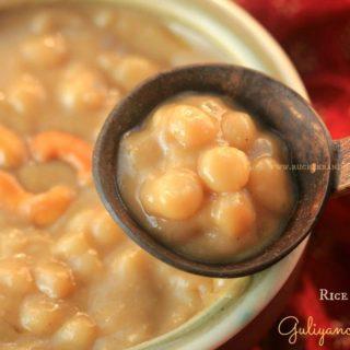 Guliyanchi Kheer | Rice Ball Kheer | Rice Balls in Coconut Milk & Palm Jaggery Sauce