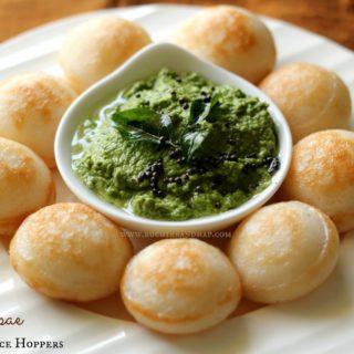 Apae / Appe / Paniyaram (Pan Fried Rice Hoppers)