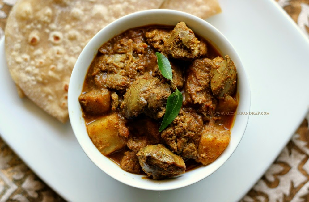 Chicken liver masala ruchik randhap for Do fish have livers