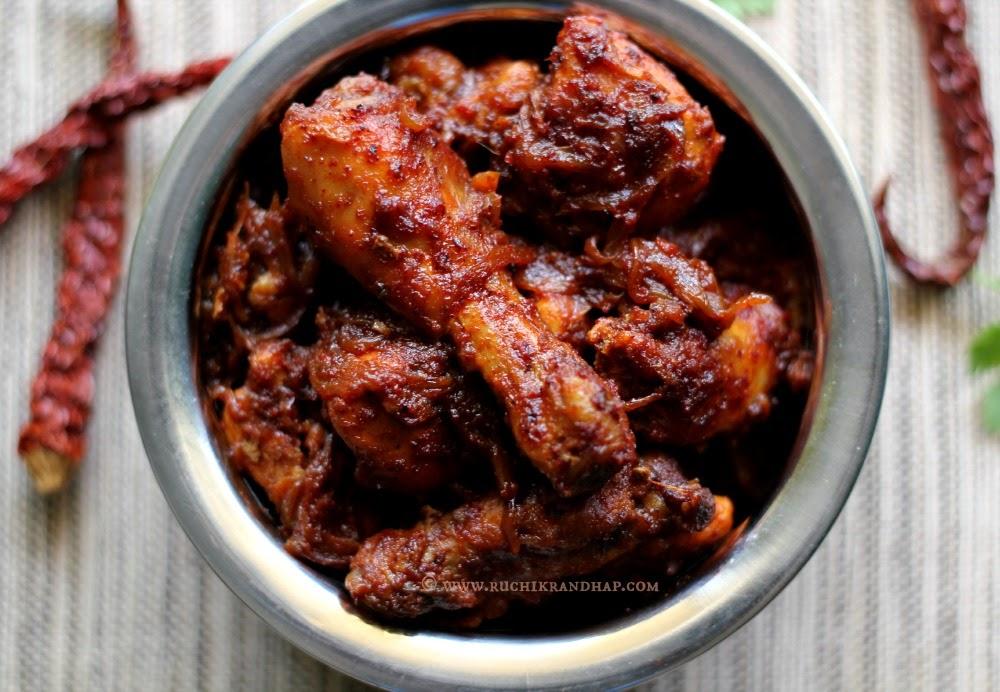 Spicy Chicken Dry