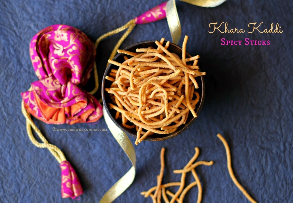 Khara Kaddi | Kara Kaddi | Spicy Sticks - Ruchik Randhap