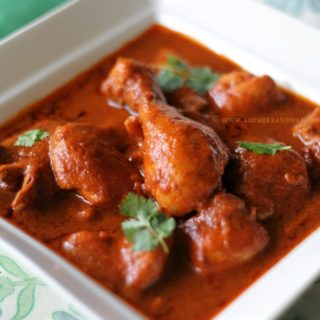 Chicken Indad ~ Mangalorean Catholic Style Hot, Sour & Sweet Chicken Curry ~ When The Hubby Cooks!