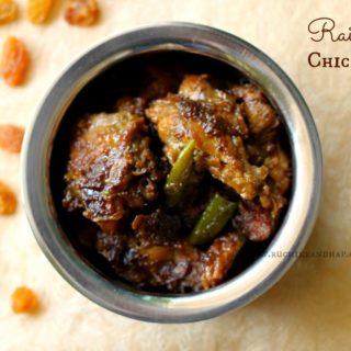 Raisin Chicken ~ When The Hubby Cooks!