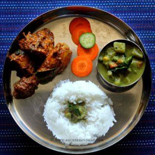 Mangalorean Plated Meal Series – Boshi# 11 – Chicken Ghee Roast, Mixed Vegetable Saagu & Rice