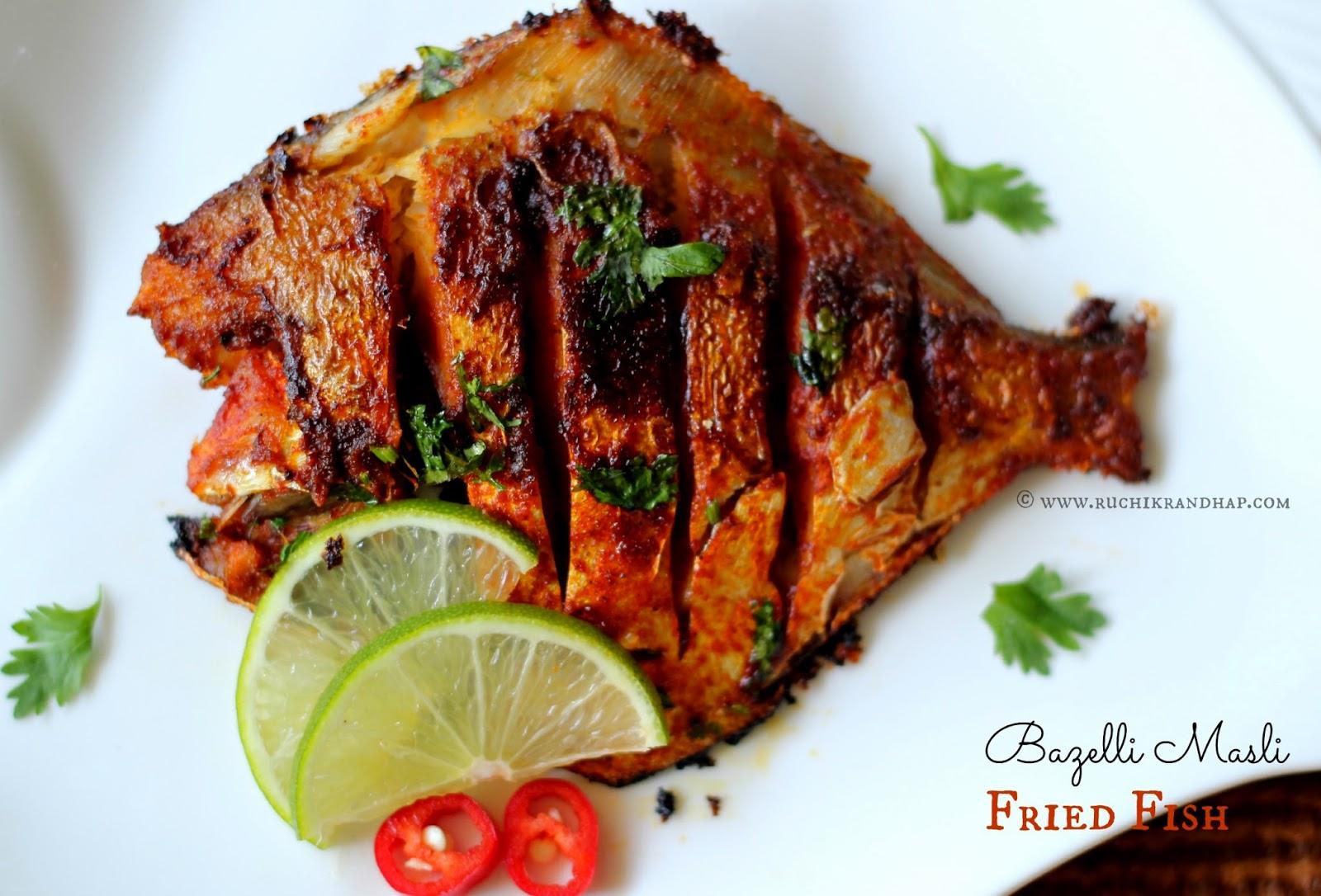 Bazelli masli fried fish basic marination ruchik randhap for Fried fish recipe