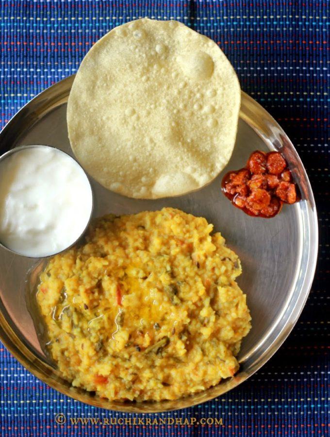 Mangalorean Plated Meal Series – Boshi# 14 – Dal Khichdi, Yogurt, Pickle & Papad
