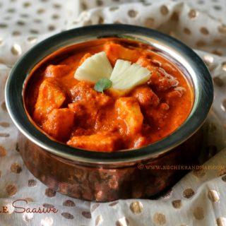 Pineapple Saasive | Ananas Sasam (No Cook Method) ~ Mangalorean Brahmin Style