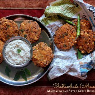Kapi Falhaar#2 ~ Chattambade | Masala Vade (Mangalorean Style Spicy Bengal Gram Fritters)