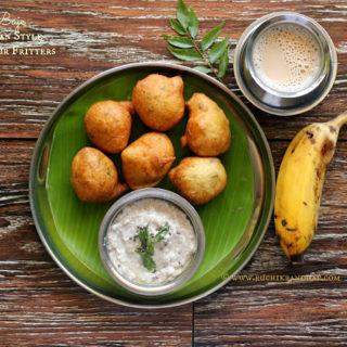 GoLi Baje – Mangalorean Style Seasoned Flour Fritters ~ Kapi Falhaar#4
