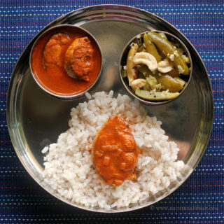 Mangalorean Plated Meal Series – Boshi# 26 – Goan Fish Curry, Tendli Ani Moi & Rice