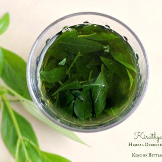 Kirathyaso Kasai – Herbal Decoction (Kashaya) of King of Bitters/Kirata Kaddi (Andrographis Paniculata) – Home Remedy