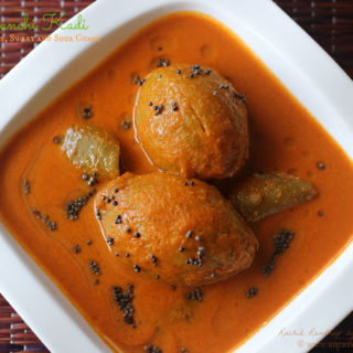 Ambadyanchi Kadi ~ Hog Plums in a Spicy, Sweet and Sour Curry