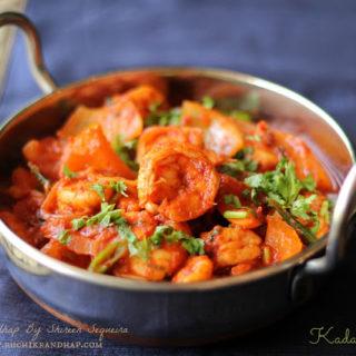 Kadai Prawns ~ When The Hubby Cooks!
