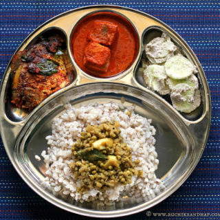 Mangalorean Plated Meal Series – Boshi# 32 – Fish Vindaloo, Cucumber Salad, Moong Curry, Fish Fry & Rice