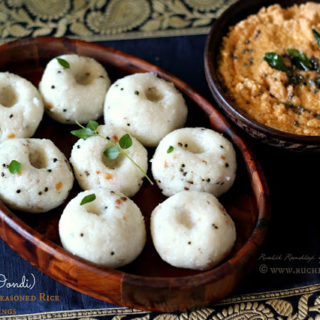 Undi (Oondi) ~ Konkani Style Seasoned Rice Dumplings