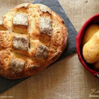 Kartofel Khleb ~ Russian Potato Bread ~ #Breadbakers
