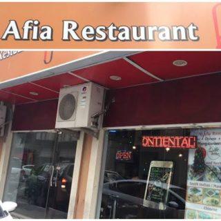 Restaurant Review ~ Al Afia Restaurant (Mangalorean Cuisine), Al Mahata, Sharjah