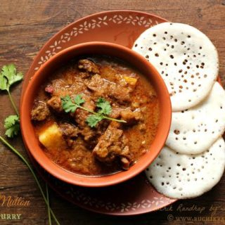 Beef (or Mutton) Pepper Curry